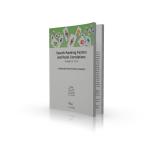 Top 10 SEO Ebooks for Beginner and Intermediate Online Marketers